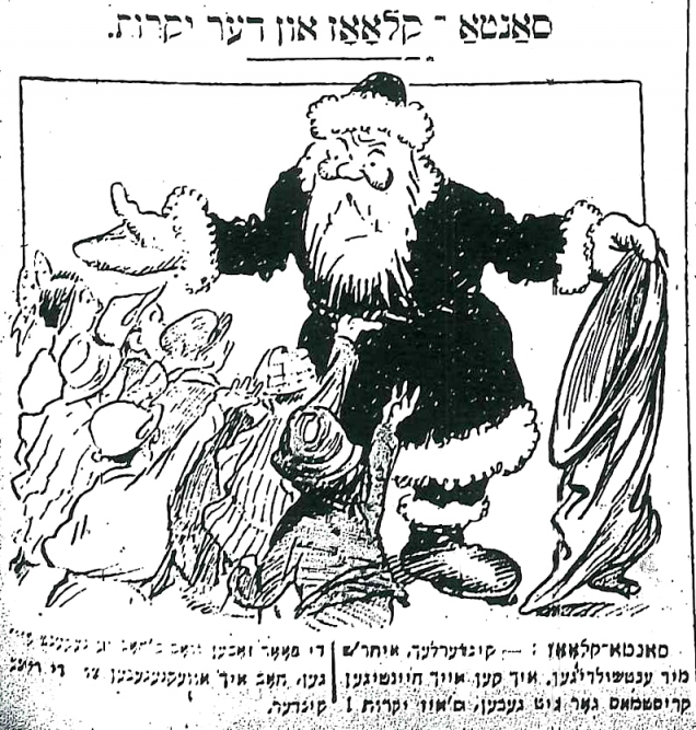 Jewish Christmas.A Very Jewish Christmas Yivo Institute For Jewish Research